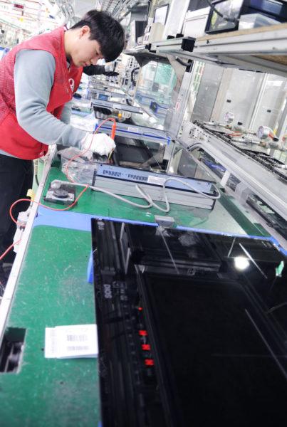 LG Changwon factory (Credit: LG)