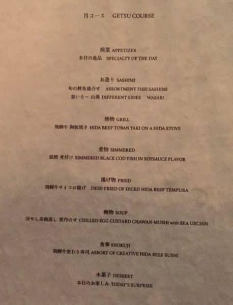 The Getsu menu
